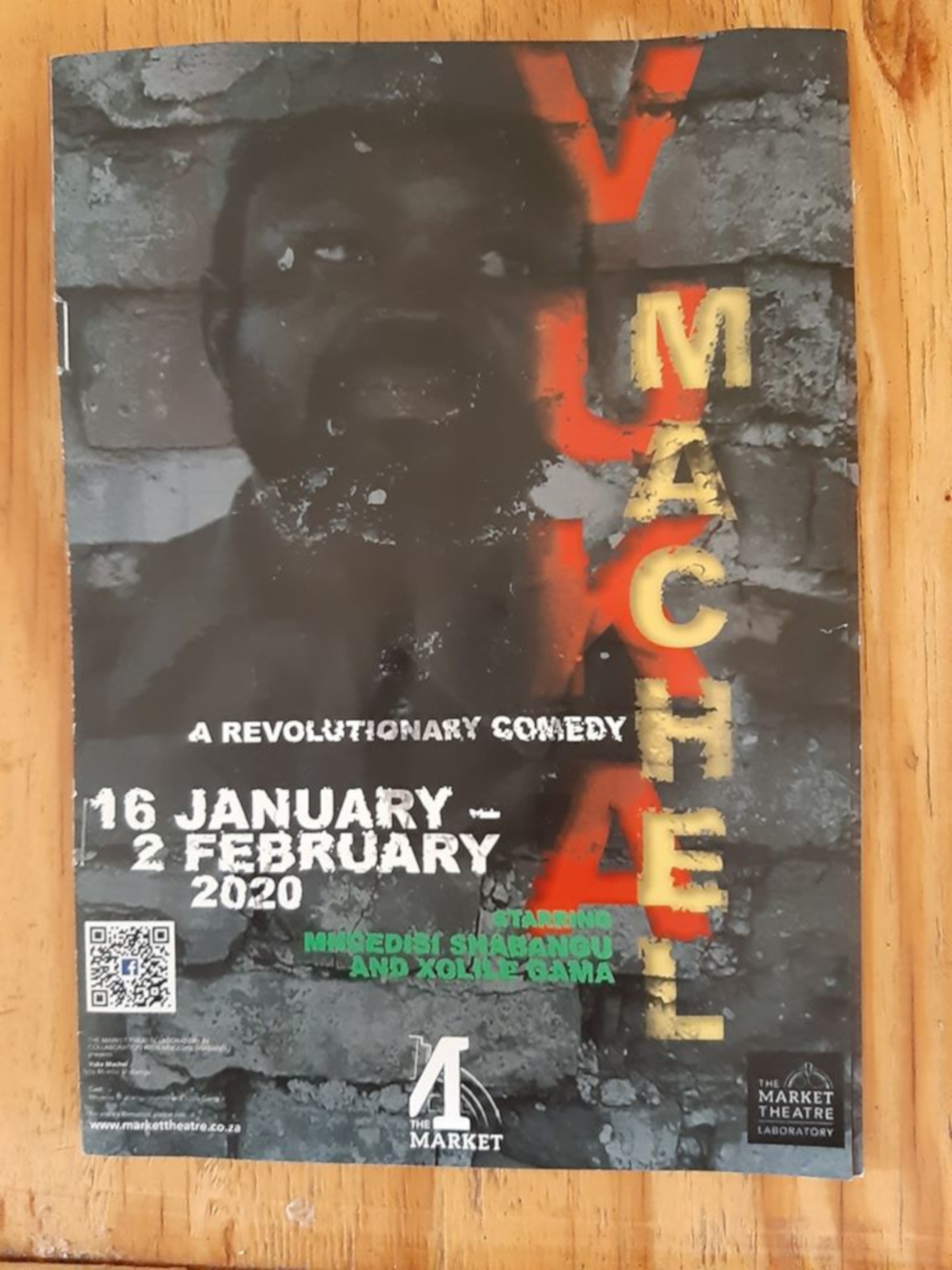 REVIEW: Vuka Machel – A Blacks Only Conversation